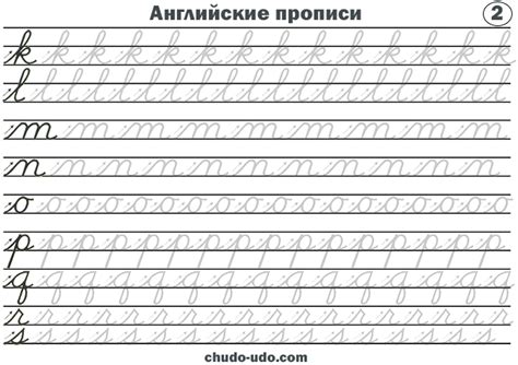 printable writing worksheets for adults handwriting worksheets for adults printable free