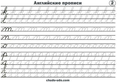 printable handwriting worksheets adults handwriting worksheets for adults printable free