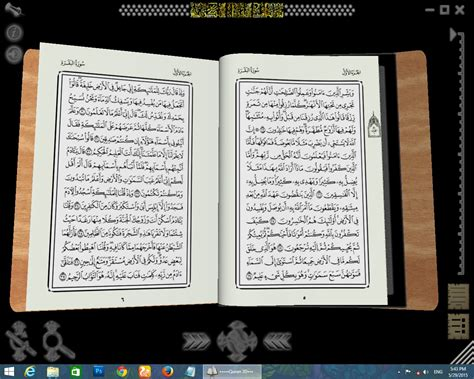 download quran download full holy quran in 3d for pc laptops pak galaxy