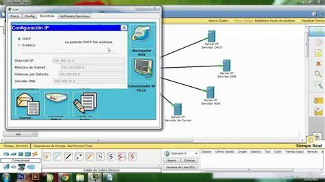cisco packet tracer dhcp server tutorial tutorial configuracion de los servidores de correo dhcp
