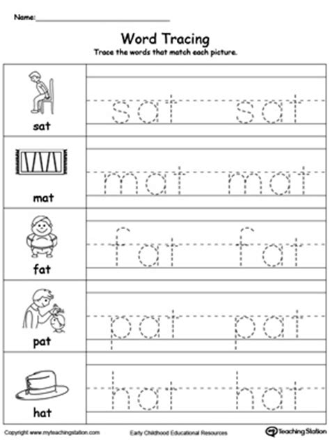free printable tracing make your own all worksheets 187 create your own tracing worksheets free