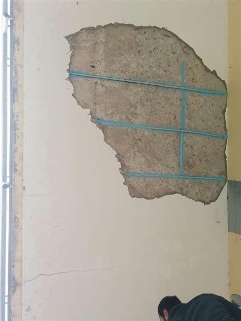 intonacare il soffitto intonacare soffitto cemento ispirazione design casa