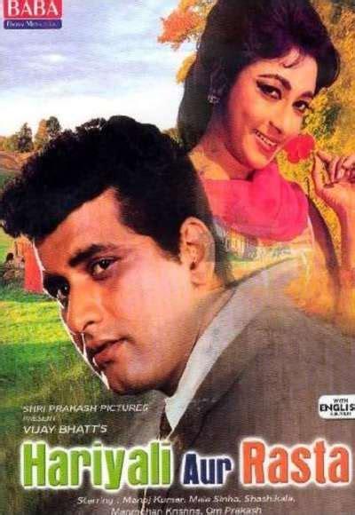 link film mika full movie hariyali aur rasta 1962 full movie watch online free