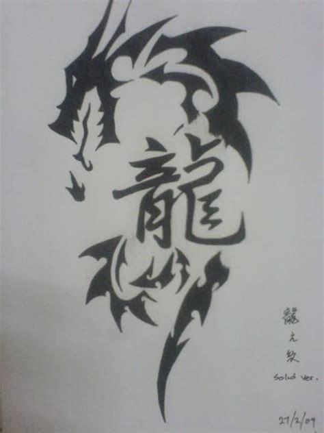 tribal tattoos kanji kanji ideas and kanji designs page 23