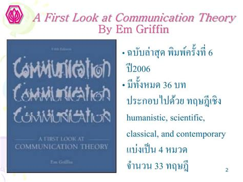 a first look at ppt griffin e a 2003 a first look at communication theory 5 ed boston mcgraw hill