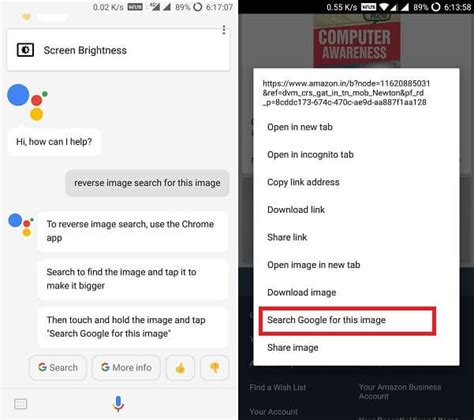 image search on android how to image search android using and apps
