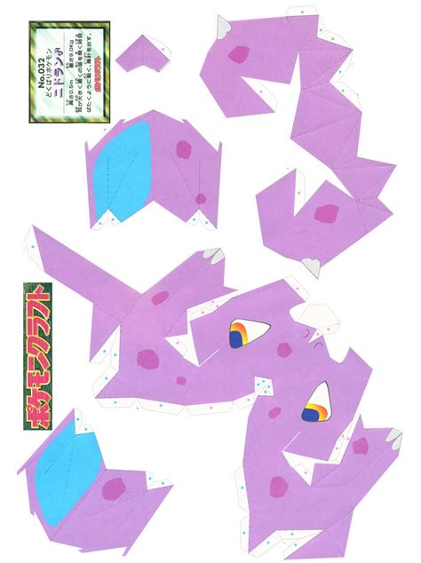 Mew Papercraft - papercraft mew images images