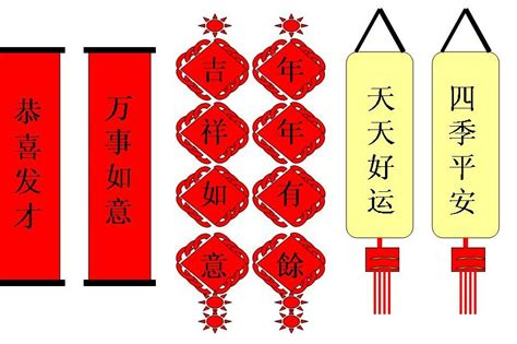 new year couplets meaning shenlin couplet aka chunlian