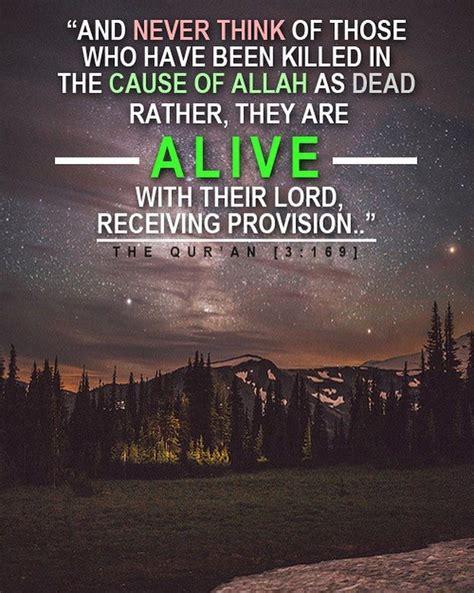 images  islam    life  pinterest