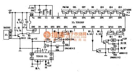 microprocessor and integrated circuit tc915op remote microprocessor integrated circuit remote control circuit circuit