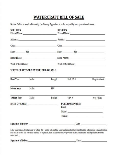 watercraft bill of sale template