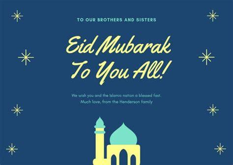 eid card template word customize 44 eid al fitr card templates canva