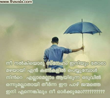 love failure malayalam images search results for love failure images for facebook in