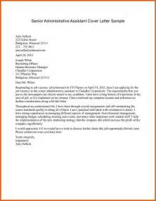 best cover letter samples   apa examples