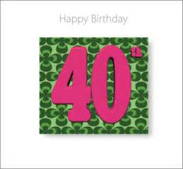 a card and a gift happy 40th birthday classic years milestones cd greeting card the