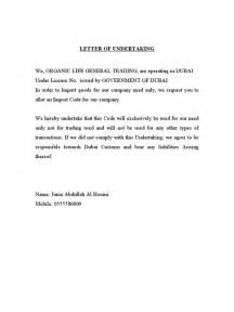 letter of undertaking for importer