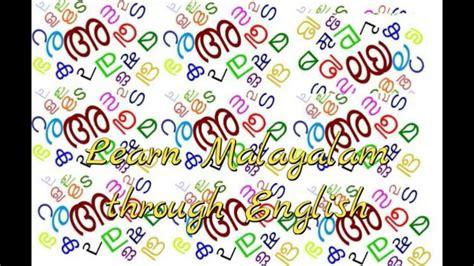 Letter Translation To Malayalam learn malayalam through malayalam alphabet vowels