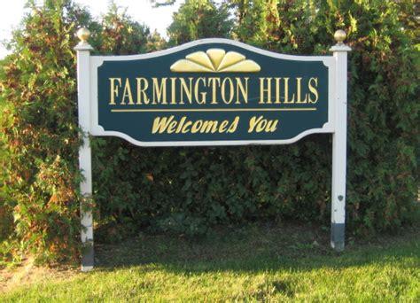 design systems farmington hills mi lawn sprinklers farmington hills michigan sprinkler