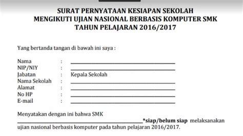 downlaod contoh surat pernyataan kesiapan unbk smp mts sma ma smk 2016