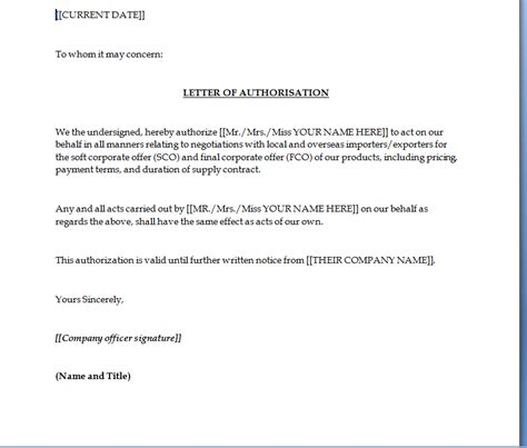authorization letter export export brokerage business