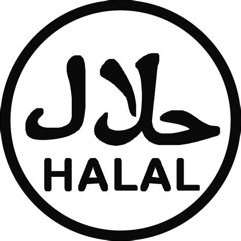 halal logo logo brands   hd