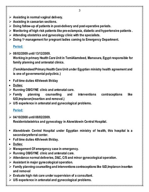 Resume Sles For General Practitioners C V Ductor G P