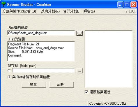 Senior Software Engineer Resume Sample by Resume Developer Software Resume Cv Senior Php Developer