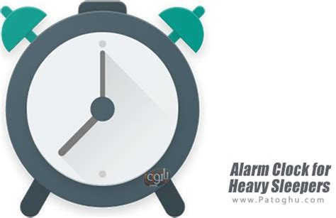 Alarm Clock For Heavy Sleepers by