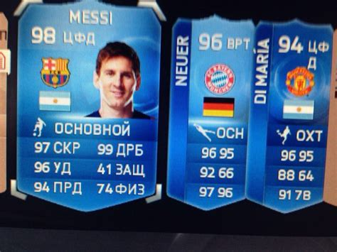sports c 7 236 239 looking for player thread pc page 236 fifa forums