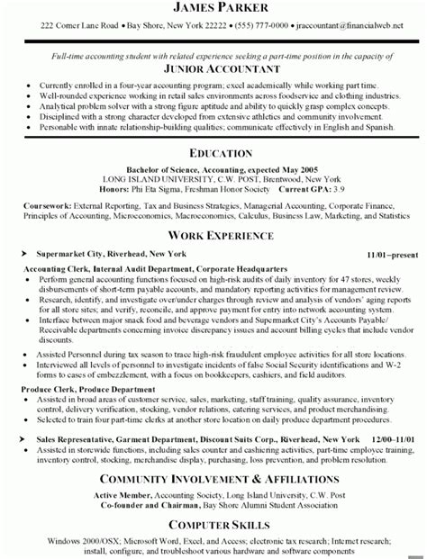 accounting clerk resume invitation sle sle resume resume exles and army