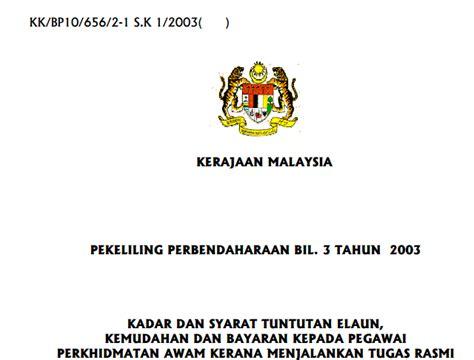 pekeliling perbendaharaan bil 3 tahun 2003 free download kadar syarat tuntutan elaun bayaran penjawat awam