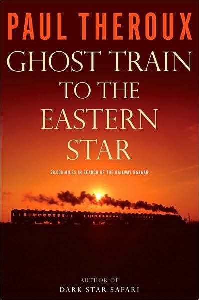 ghost train to the paultheroux com non fiction ghost train to the eastern star