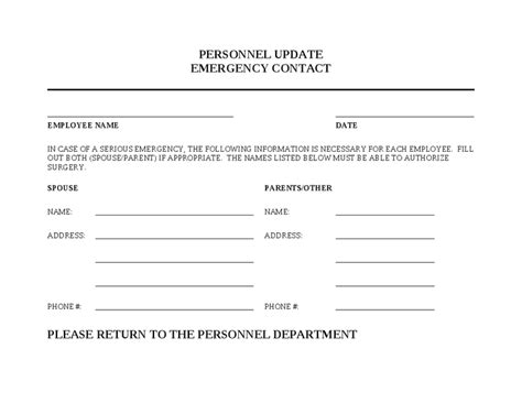 employee emergency contact form hashdoc