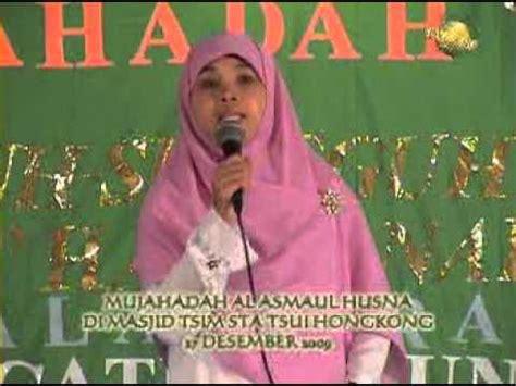 download mp3 asmaul husna youtube asmaul husna asmaul husna dan artinya asmaul husna mp3