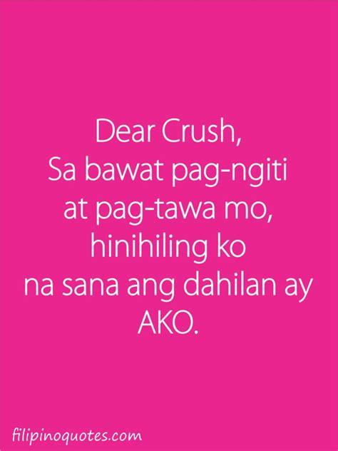 imagenes sad para crush sad crush quotes for him tagalog image quotes at