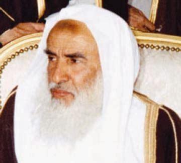 Meraih Berkah Dengan Menikah biografi syaikh muhammad bin sholih al utsaimin