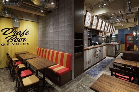 pizza napoletano cafe  banana office tokyo japan
