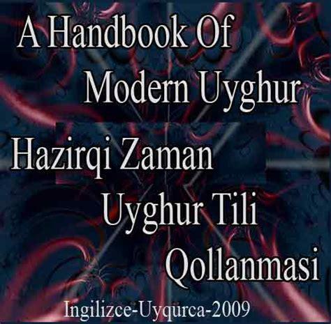 Handbook Of Modern a handbook of modern uyqur hazirqi zaman uyqur tili qollanmasi i
