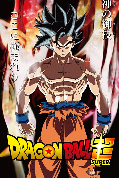 imagenes de goku limit breaker oc limit breaker goku poster front again dbz