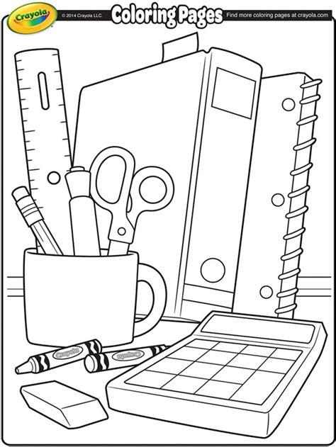 school supplies coloring page crayola
