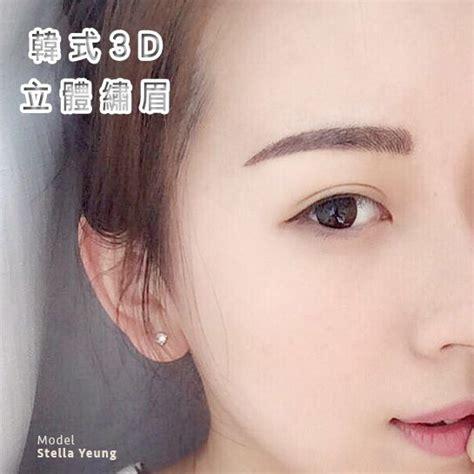 korean eyebrow tattoo korean 3d micro blading eyebrow eyebrow semi permanent