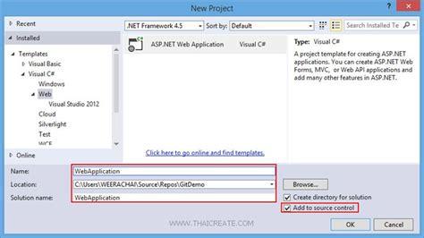 tutorial git tfs ตอนท 6 การใช งาน tfs git integration ก บ source