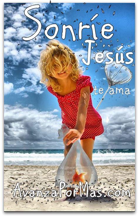 jesus te ama imagenes facebook postal quot sonr 237 e 161 jesus te ama quot gt im 225 genes cristianas
