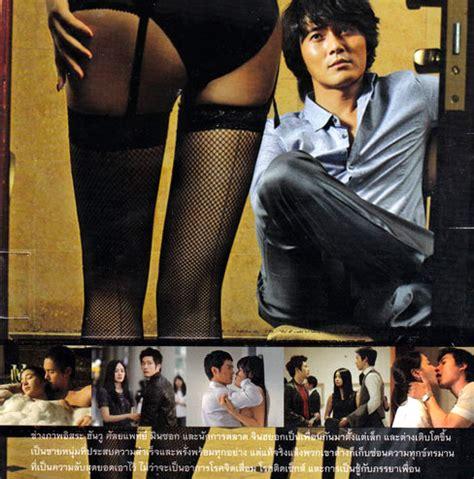 tattoo korean movie eng sub searching for the elephant korean movie eng sub