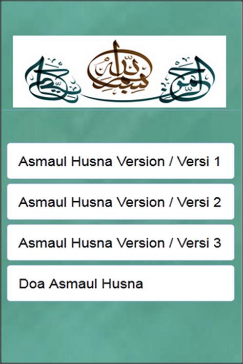 free download mp3 asmaul husna sharifah khasif download lagu 99 asmaul husna haddad alwi sulis