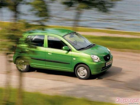 Kia Picanto 2006 Review 2006 Kia Picanto For Sale