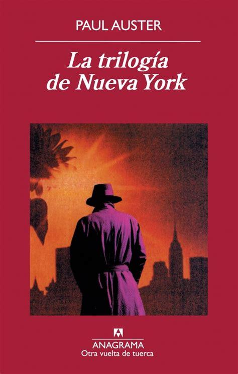 libro la triloga de contrato la trilog 237 a de nueva york agencia literaria schavelzon graham