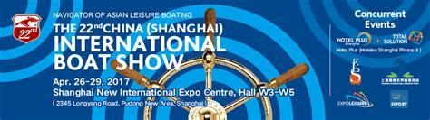 boat show china 2017 china shanghai international boat show isle of man