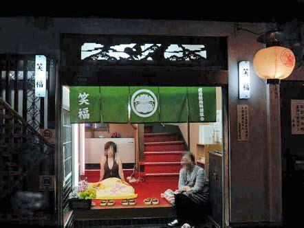 Poppo Juso 702 Osaka Japan Asia 201 pingl 233 par n york sur tobita shinchi