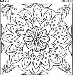 printable abstract coloring pages abstract coloring pages for adults coloring home